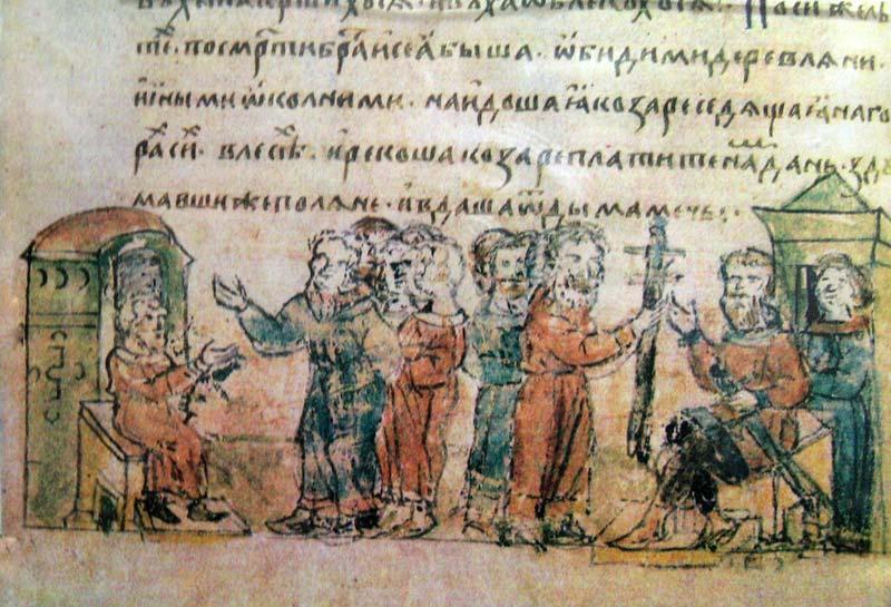 Картинки по запросу Дань славян хазарам. Миниатюра из Радзивилловской летописи